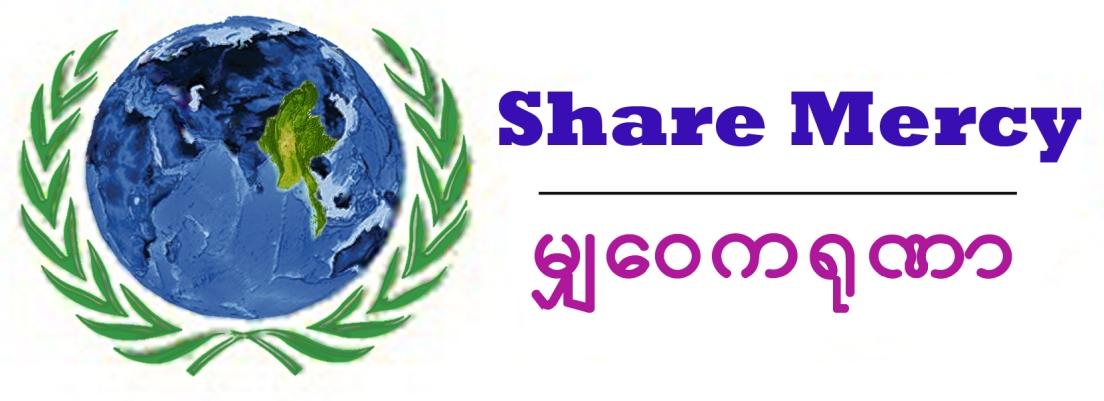 Share Mercy Logo 2015